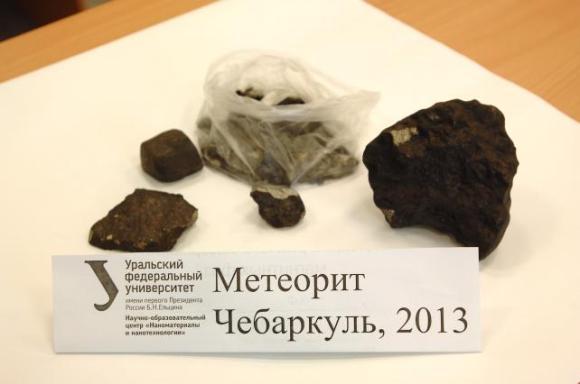 Dibujo20130227 cheliabinsk - meteoro - fragmentos grandes